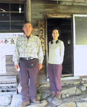 image/daimonzawa-2005-09-14T07:06:30-1.jpg