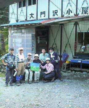 image/daimonzawa-2005-09-20T07:51:57-1.jpg