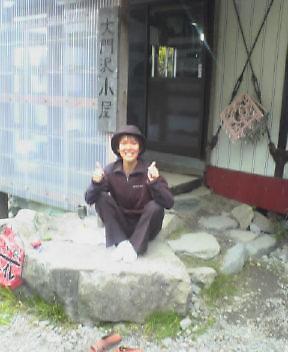 image/daimonzawa-2005-09-21T13:21:14-1.jpg