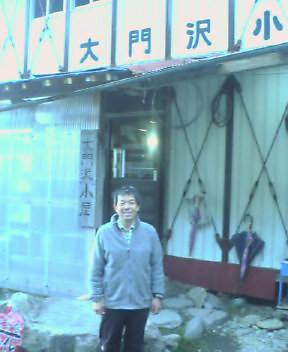 image/daimonzawa-2005-10-14T06:22:37-1.jpg